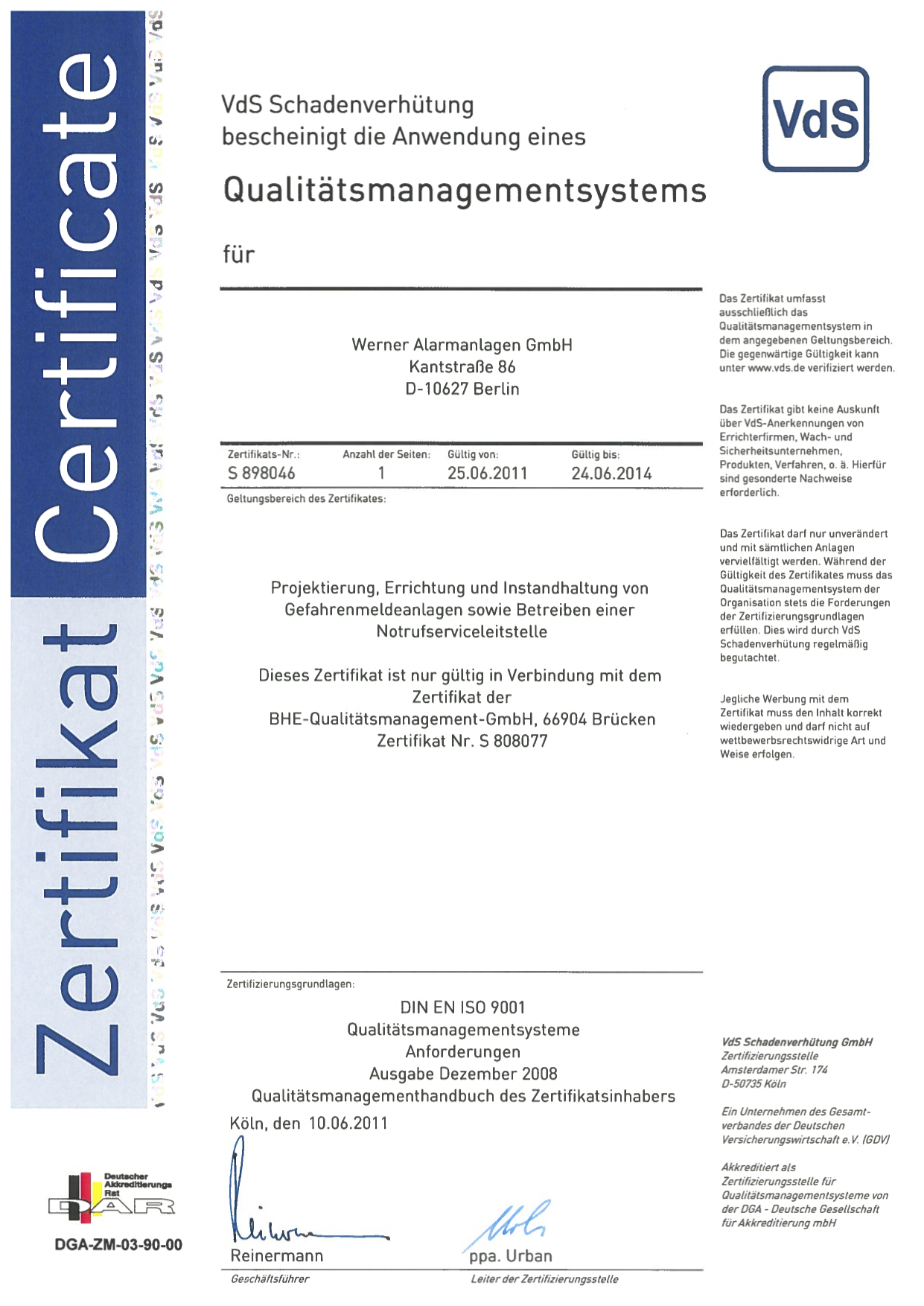 VdS Zertifikat für Qualitätsmanagement